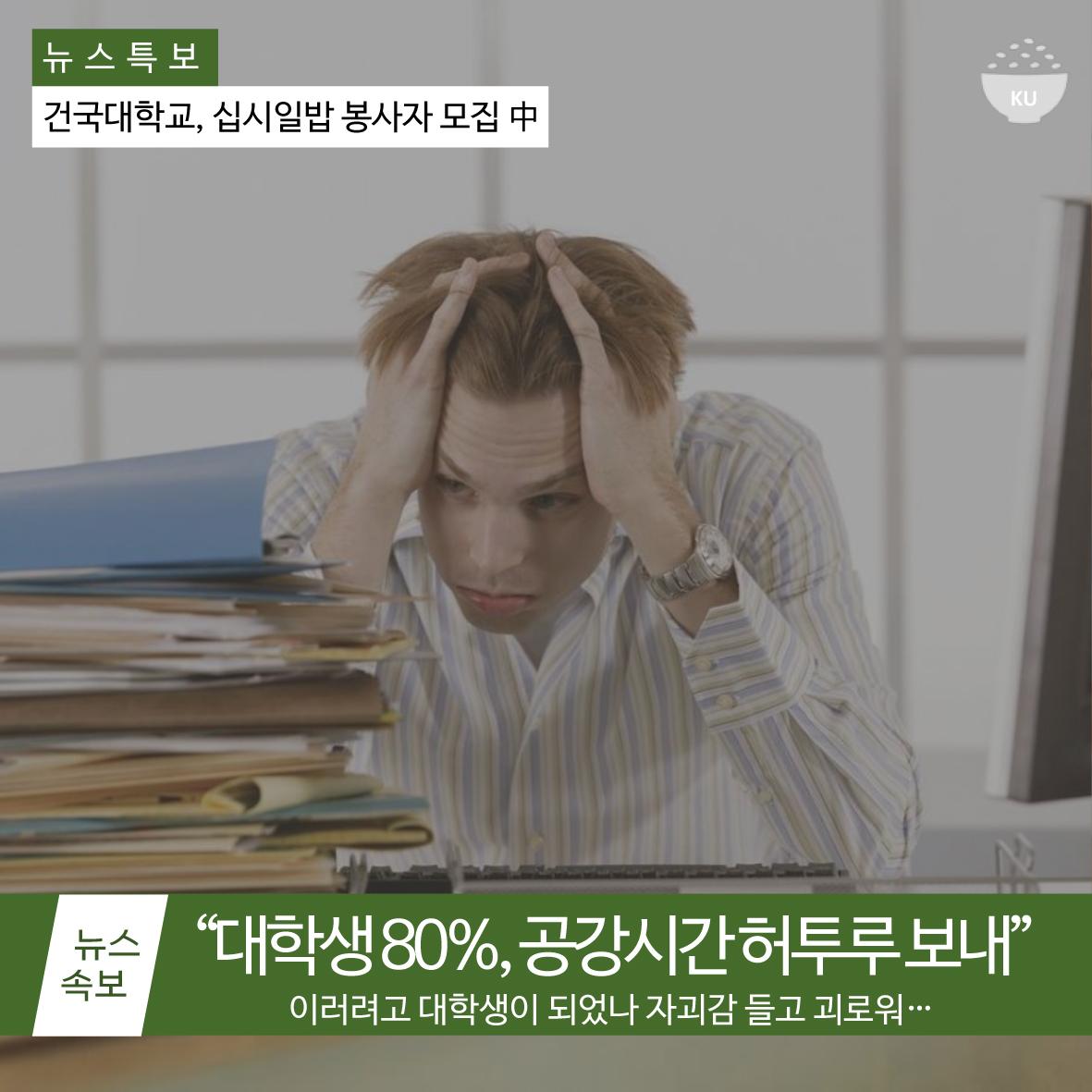 십시일밥 카드뉴스_완성-2.jpg