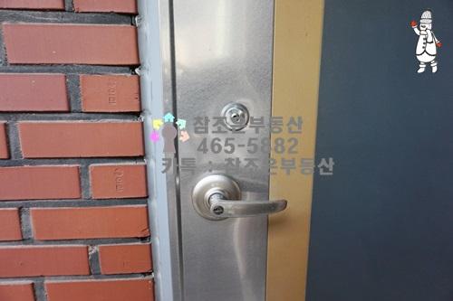 DSC05099-1.jpg