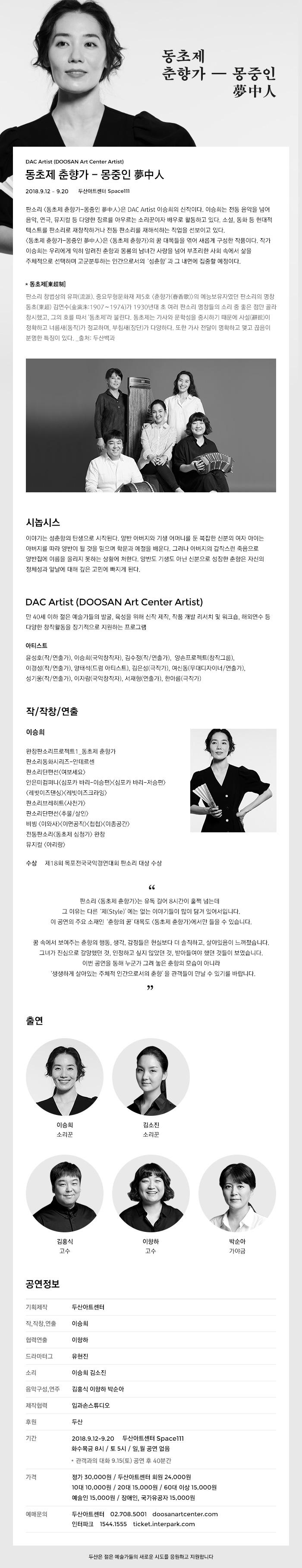 이승희_상세페이지(최종).jpg