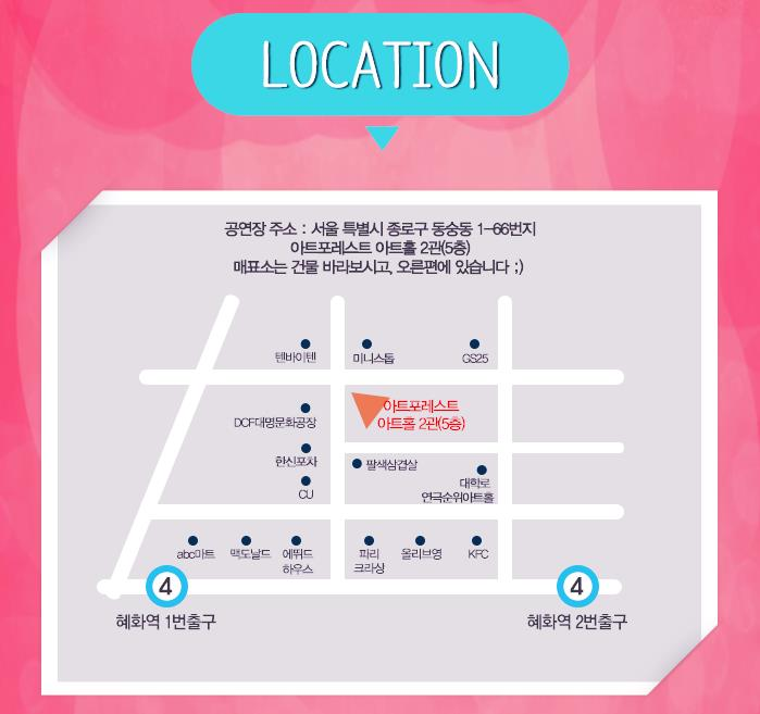 뮤지컬작업의정석 지도.JPG