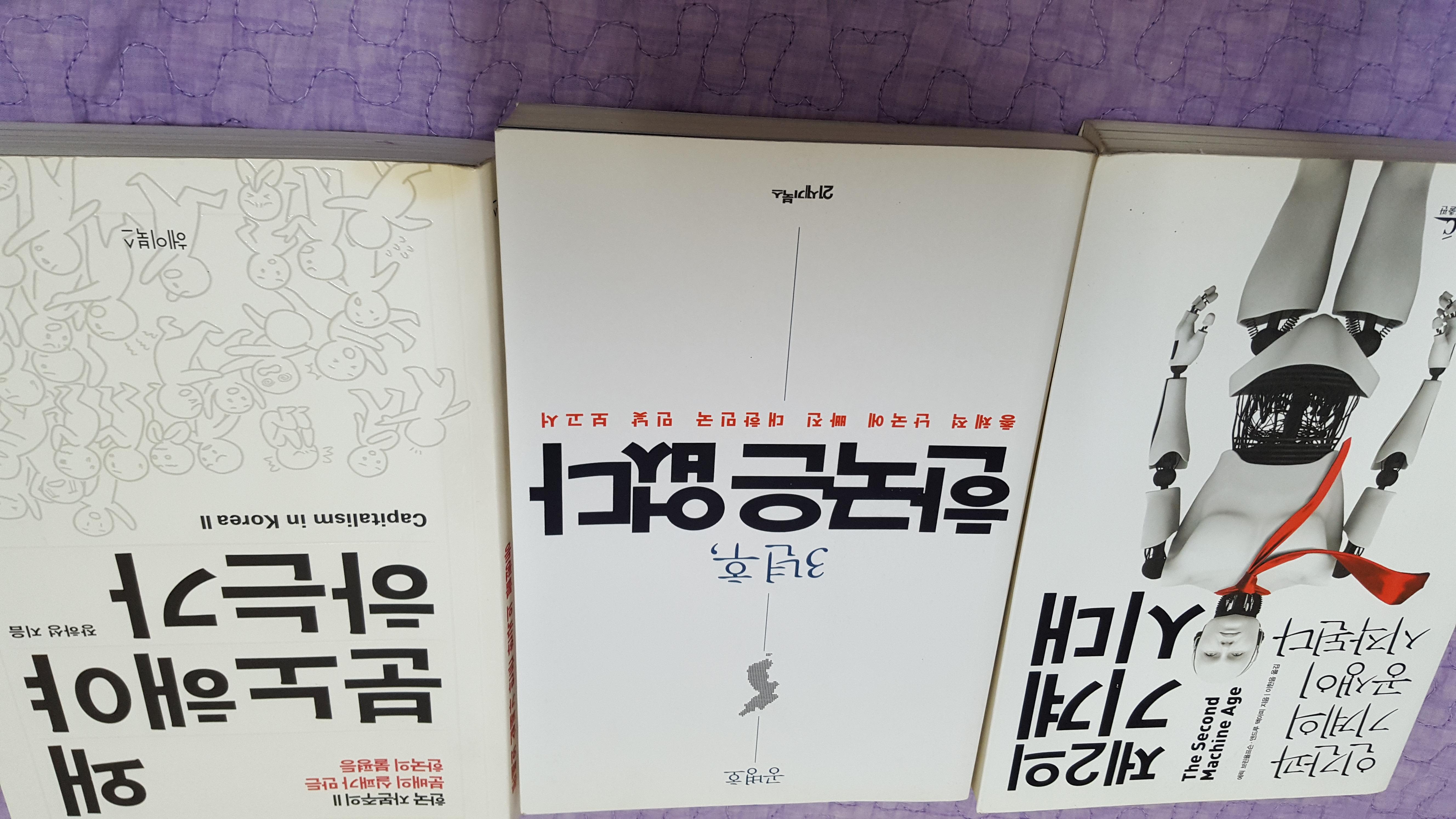 김종순교수님 과제세트.jpg