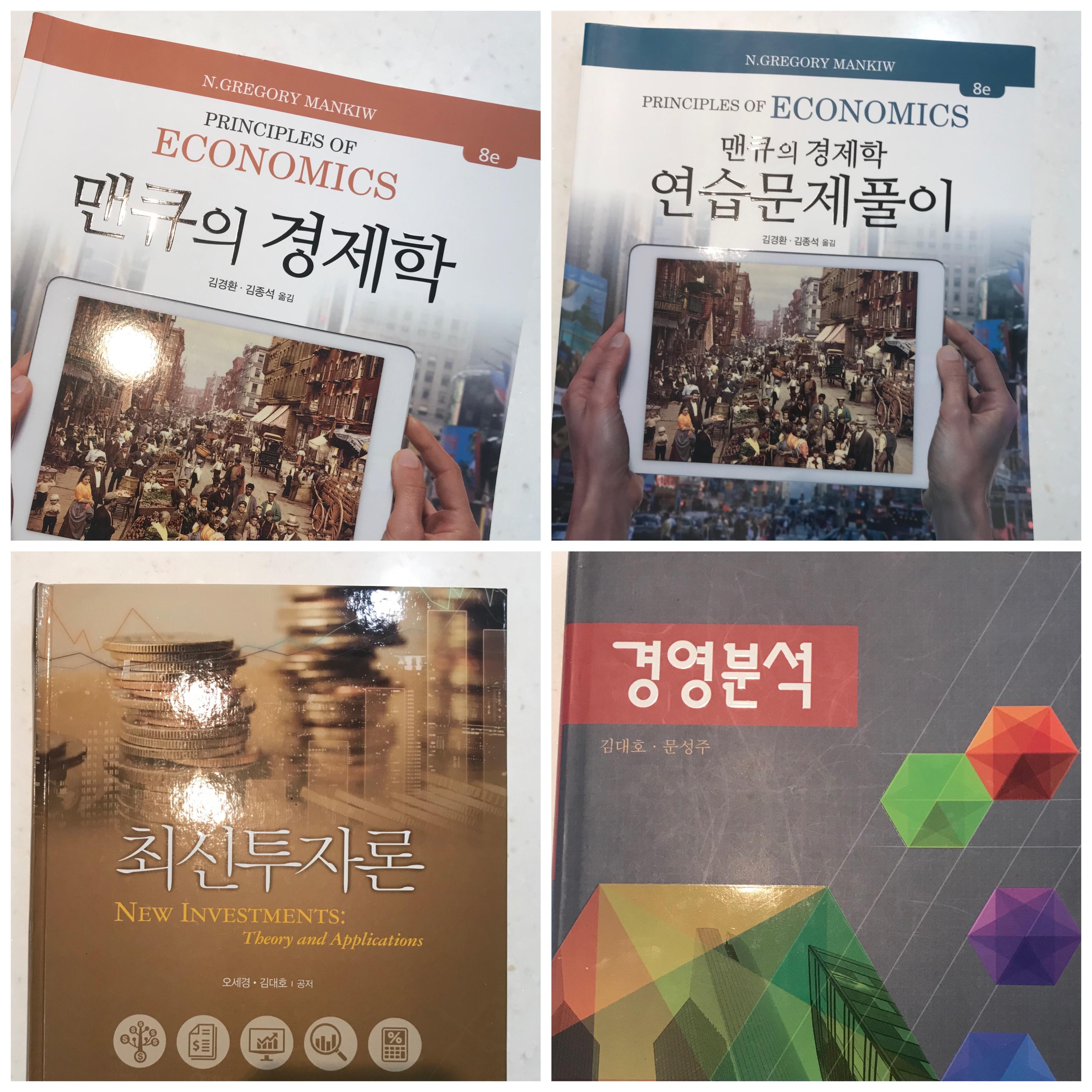 책 목록 1.jpg