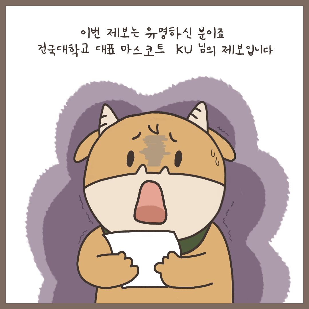 홍보툰1_1.png