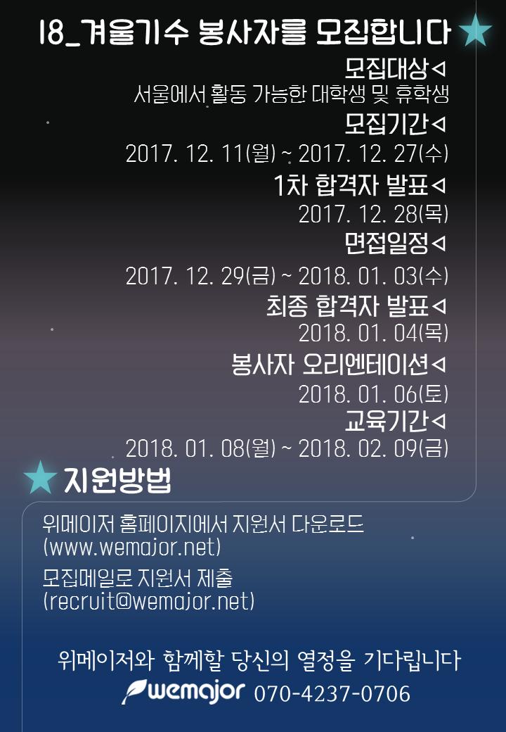 KakaoTalk_20171216_181229670.png