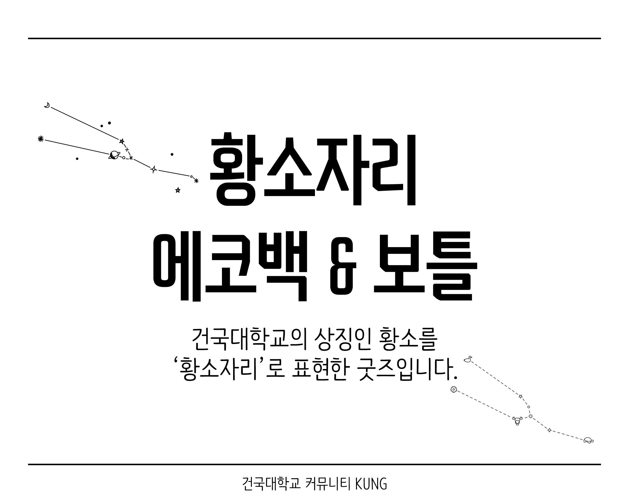 홍보안내1.jpg