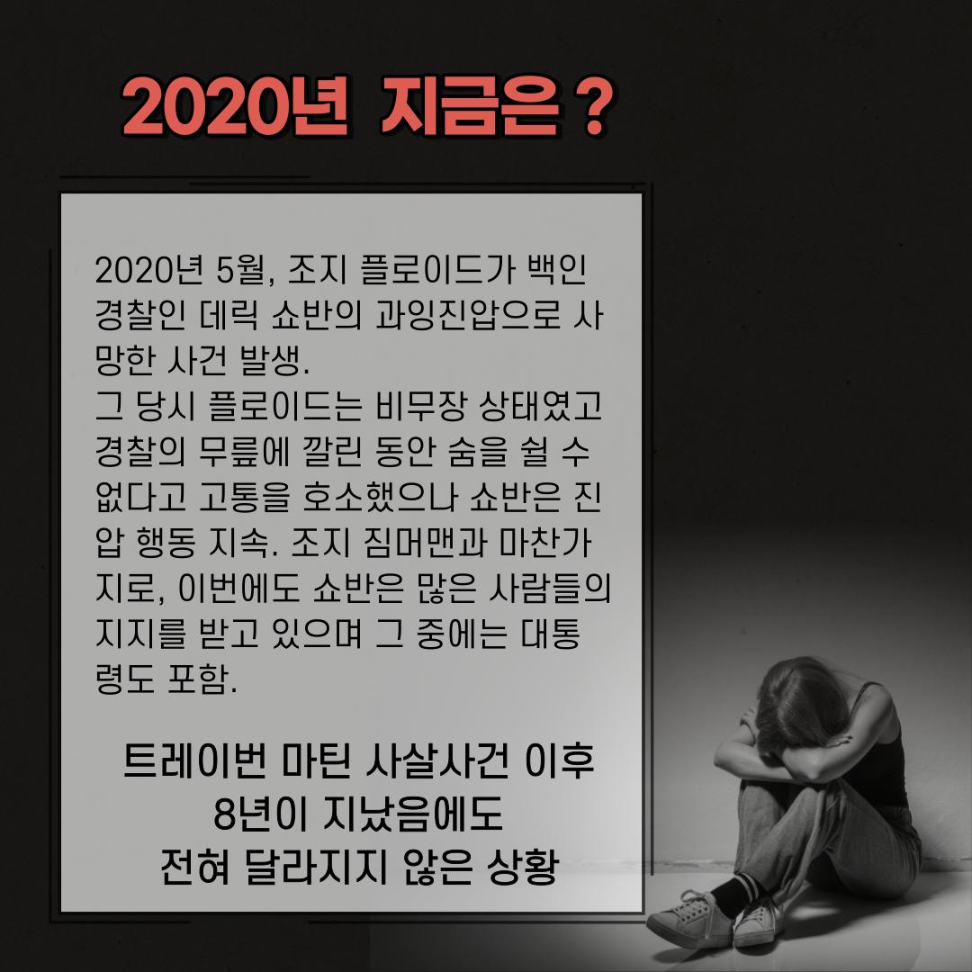KakaoTalk_20201120_204250870_04.png