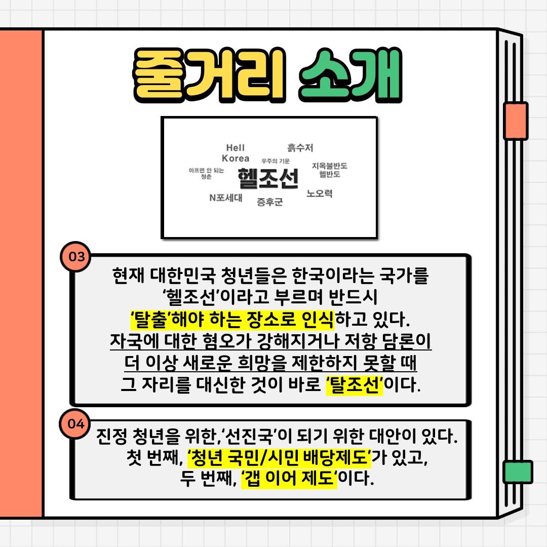 FC8DFAB7-B147-449C-AFC0-532DC3C3AD52.jpeg