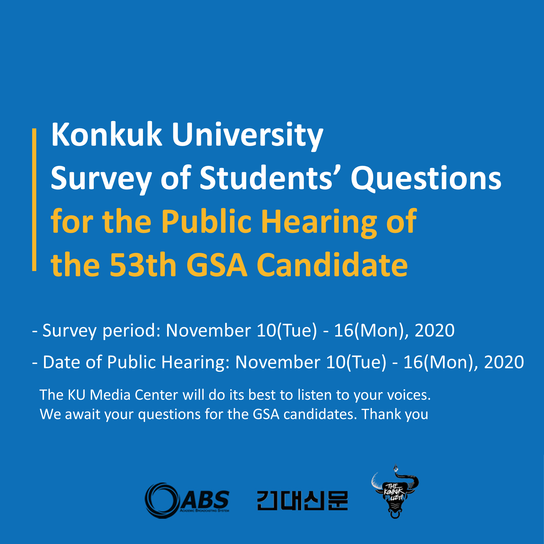 [Survey of Students' Questions for the Public Hearing of the 53th GSA].png