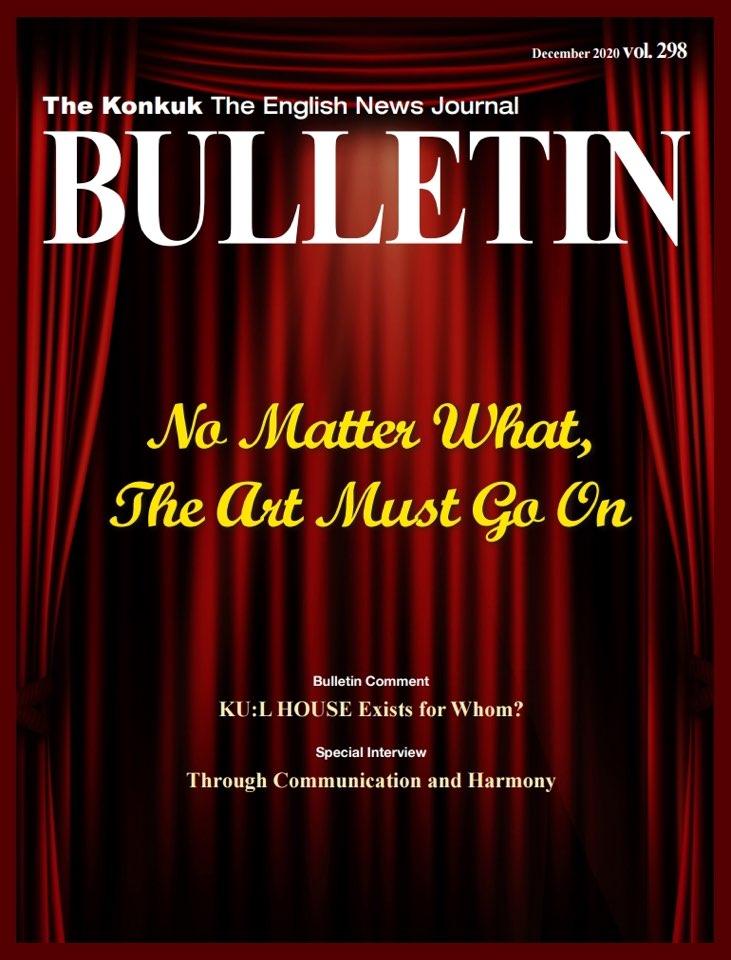 Bulletin_vol 298_cover.JPG