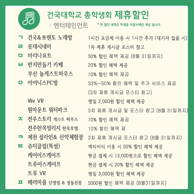 KakaoTalk_20180809_100218425.png