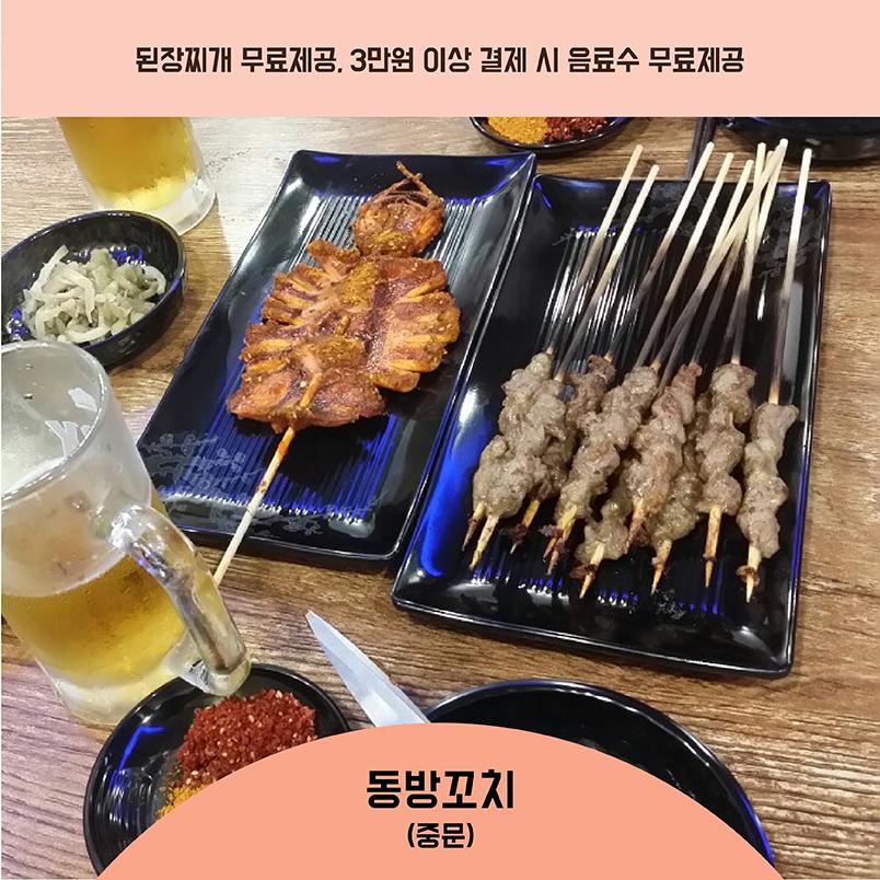 6차제휴-02.png