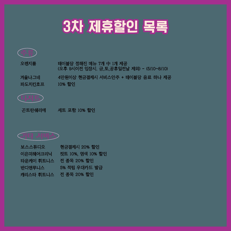 목록2.png