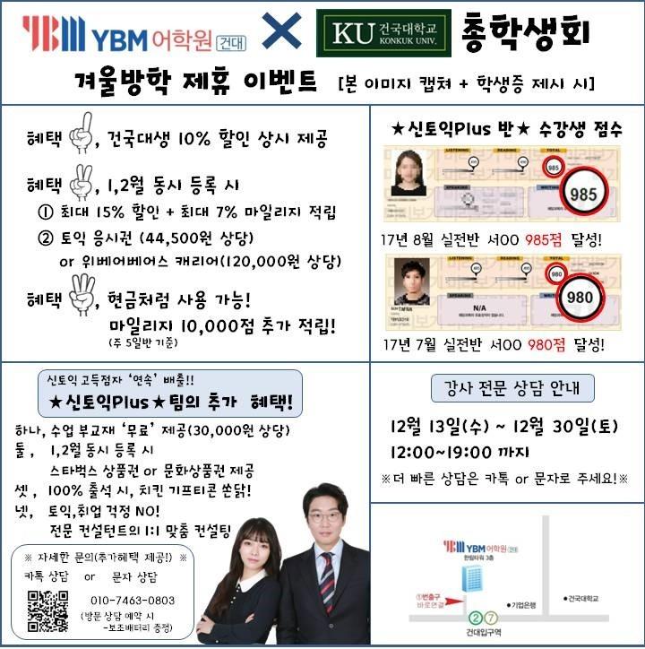 YBM.jpg
