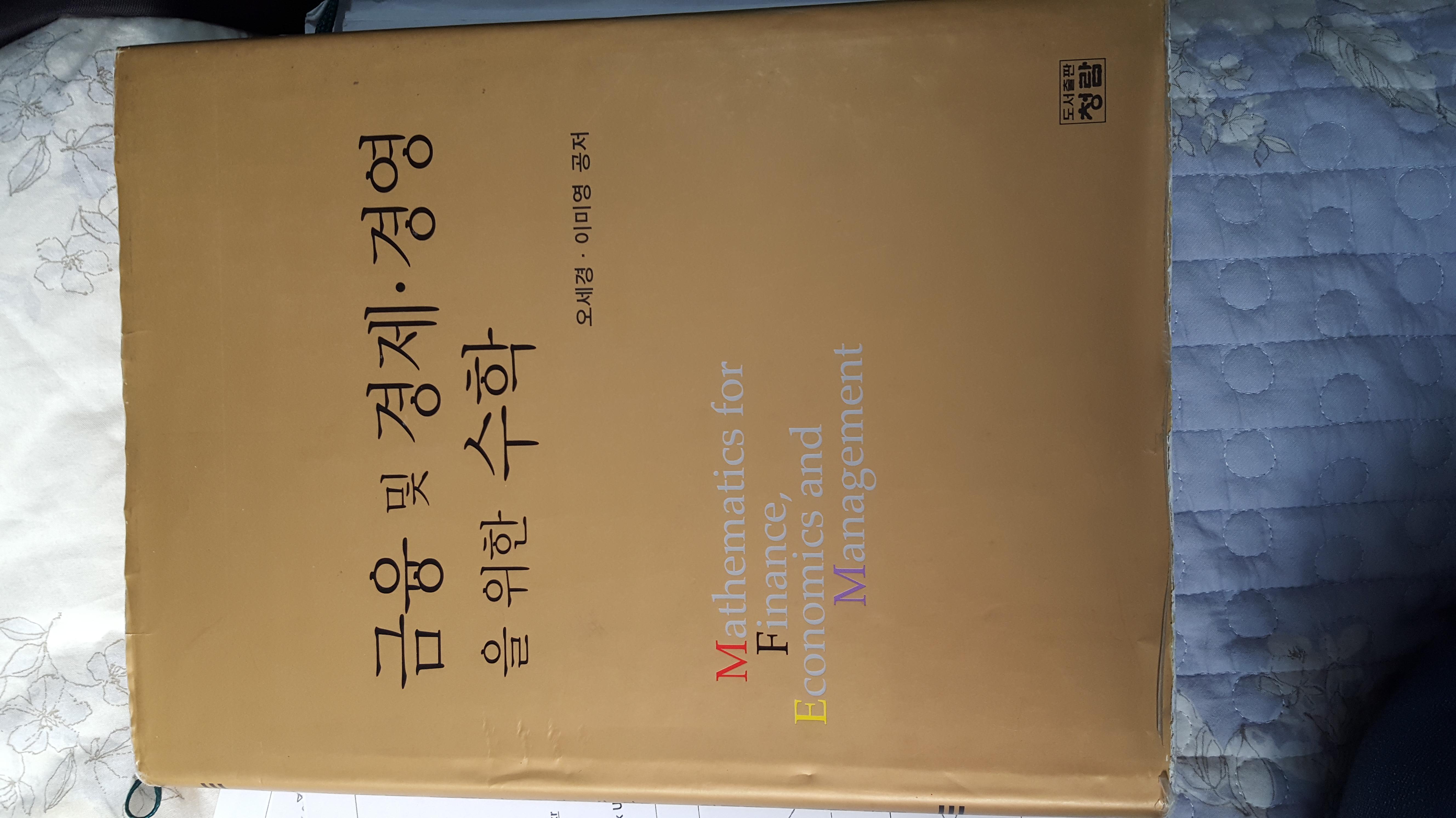 중급 회계 책 추천