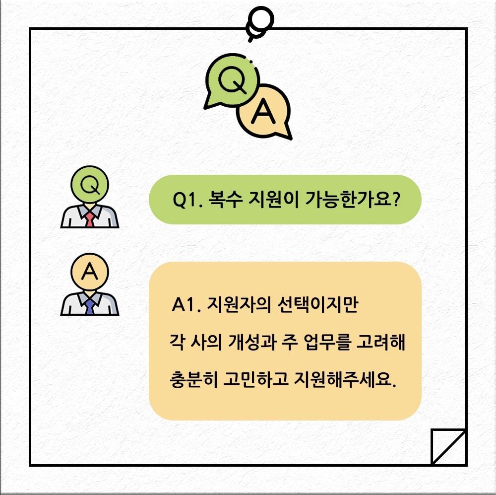 3. QnA.JPG